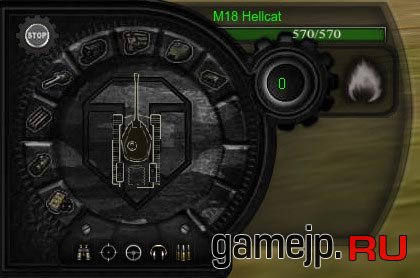 Панель повреждений танковом стиле для World of Tanks 0.9.0