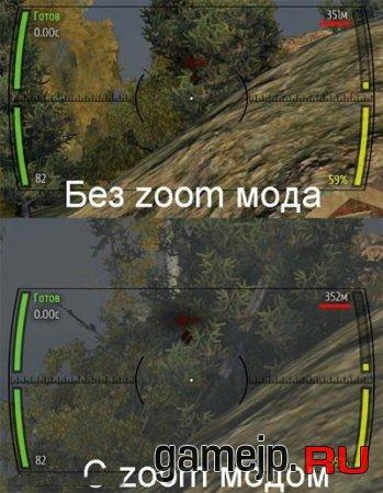 Zoom x4 в снайперском режиме для 0.9.0