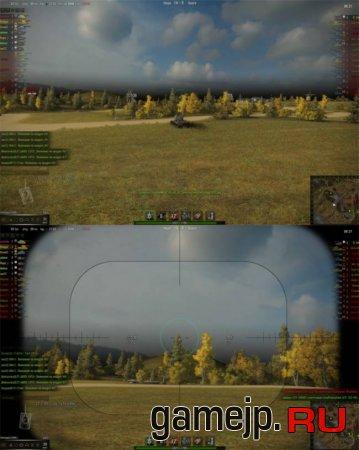 No sniper scroll для World of Tanks 0.9.0