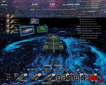 Звездная галактика ангар для World of Tanks