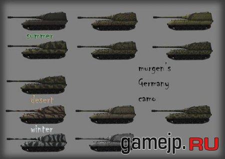 Камуфляжи для танков Германии World of Tanks
