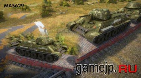 Новые шкурки танков на платформах World of Tanks 0.9.0