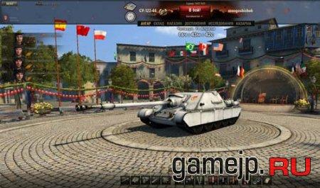 "Праздничный ангар ""2 года"" для World of Tanks"