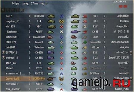 Иконки танков для World of Tanks 0.9.0