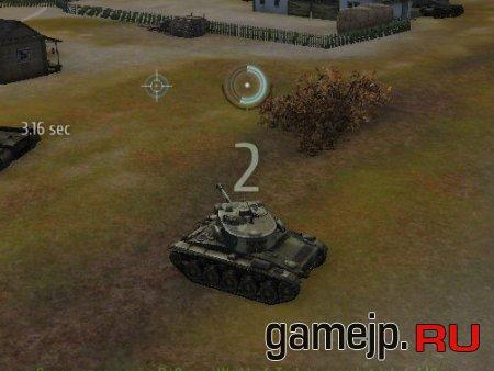 Измененный Warframe прицел для World of Tanks 0.9.0