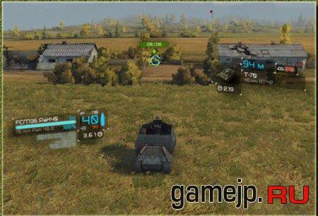 Прицелы нового поколения для World of Tanks