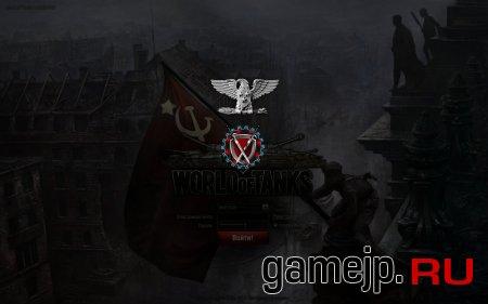 Сборка модов BlackNorbit[STBE] для World of Tanks 0.9.0