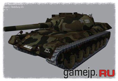 Шкурка для Leopard1