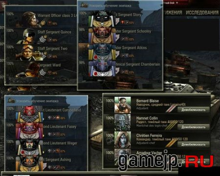 Иконки экипажа для World of Tanks 0.9.0
