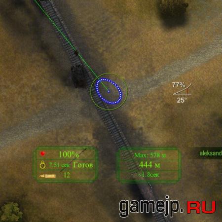 Прицелы от Destroyer для World of Tanks 0.9.0