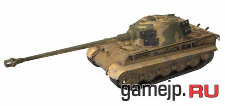 Шкурка для PzKpfw VIB Tiger II
