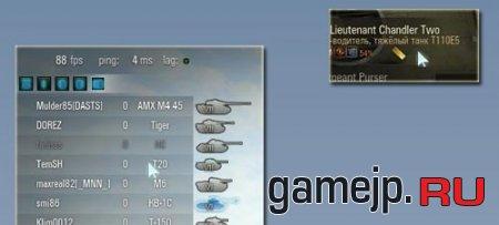 Интерфейс как в battlefield для world of tanks 0.9.0