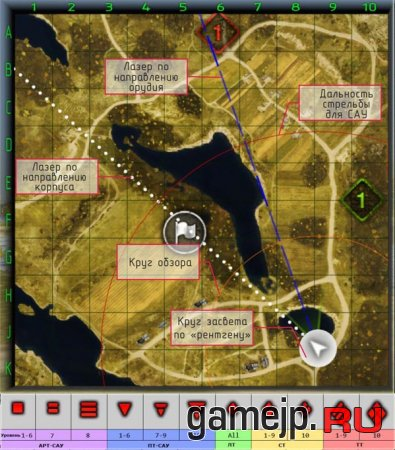 Улучшенная мини-карта WOT 0.9.0