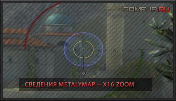 Сведения от MetalyMap для World of Tanks 0.9.0