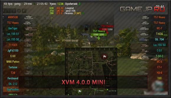 XVM 4.0.0 mini для WoT 0.9.0