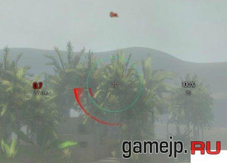 Отключение эффектов выстрелов и попаданий при включенной динамической камере