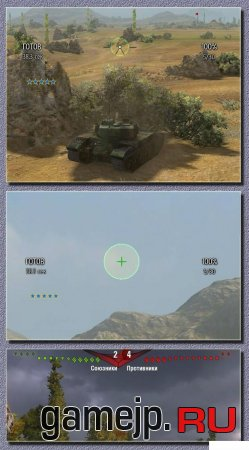 Прицелы для World of Tanks 0.9.0