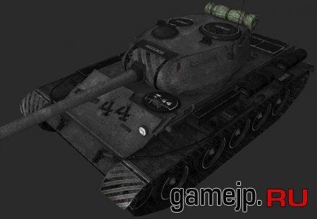 Шкурка для T-44
