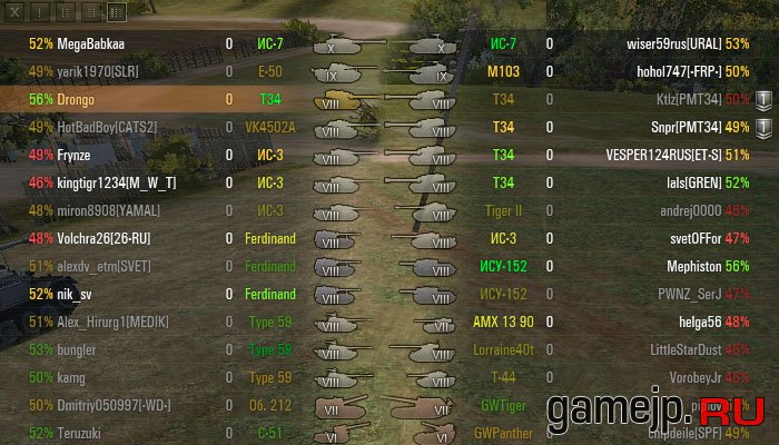 http://gamejp.ru/uploads/posts/2013-10/1381051122_111.jpg