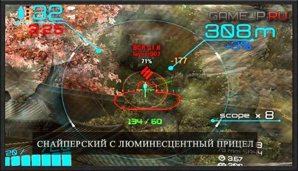 World of tanks 0.9.0 снайперский с люминесцентный прицел