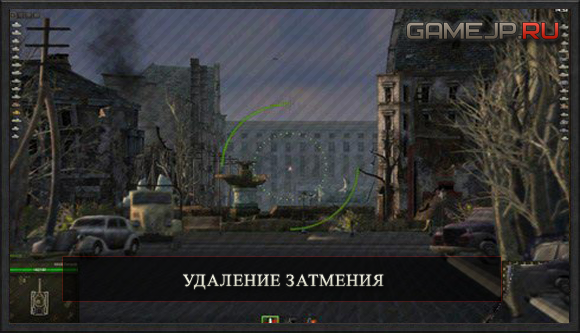 Моды для world of tanks 0.9.0 - Удаление затмения