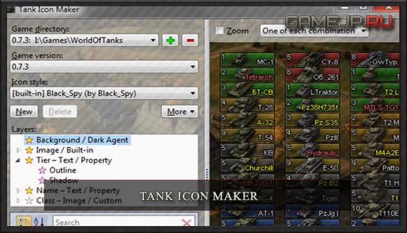 Tank icon maker v032