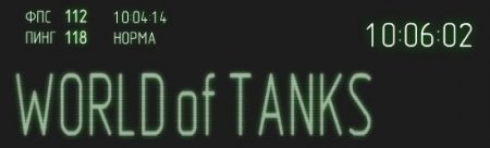 Z-Mod для World of Tanks 0.9.0 с часами и дамаг-панелью