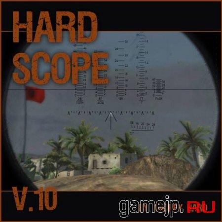 Hardscope для world of tanks 0.9.3 - исторические прицелы