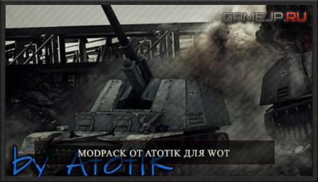 Сборка модов от AtotIK для WoT 0.9.15.0.1