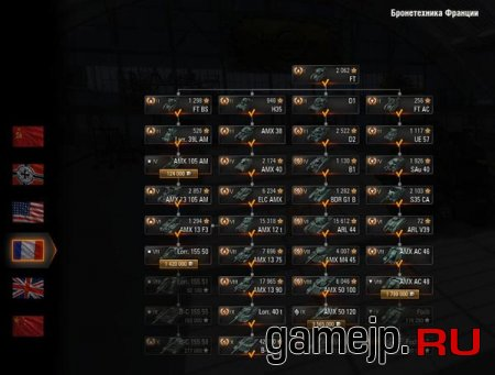Вертикальное дерево развития World of Tanks 0.9.15.0.1