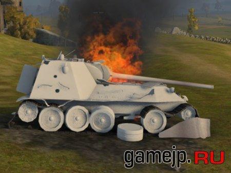 Белые трупы танков World of Tanks 0.9.15.0.1