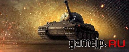 Как выбрать танк премиум-класса в World of Tanks?