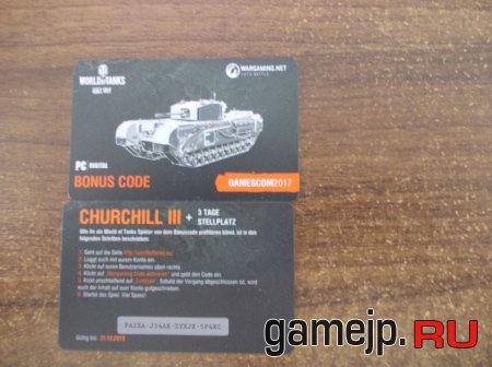 Бонус код для World of Tanks на январь