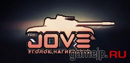 Модпак Джова (Jova) для игры World of Tanks 1.4 - особенности и установка