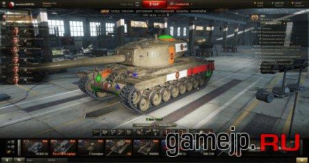 Модпак Киборг для игры World of Tanks 1.4 - особенности и возможности