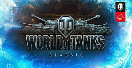 Подборка лучших читов для World of Tanks